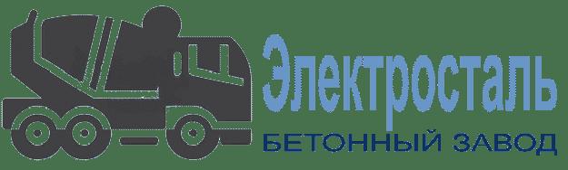 Бетон в Электростали с доставкой